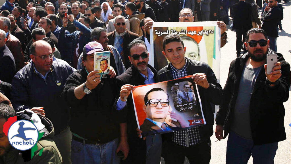 Pro-Mubarak Supporters Gather in Cairo Before the Former Presidents Funeral