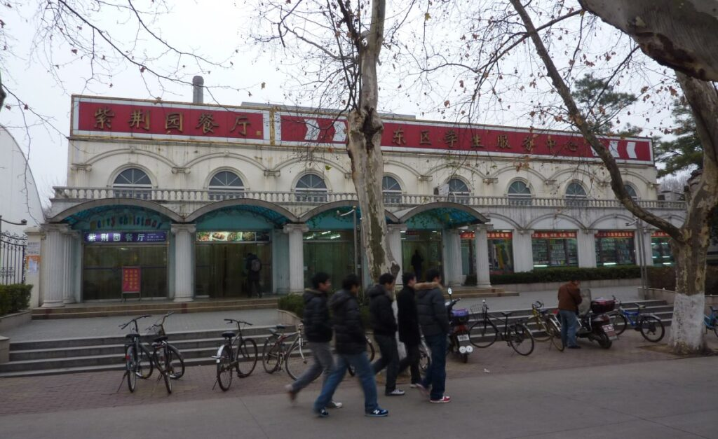 Africans in Wuhan – Homesick and Fearful of Coronavirus